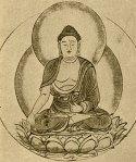 ashuku-kongokai-mandala-four-directional-buddha